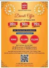 Miniso Diwali Offer  1st - 31st October 2019